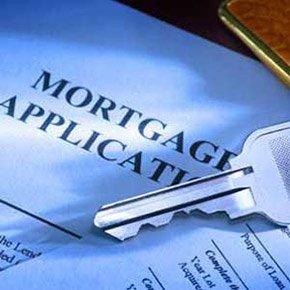 Информация об ипотеке