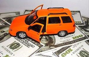 Что надо для получения автокредита