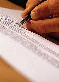 Условия кредитного договора