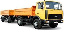 Лизинг грузовых автомобилей. Выгоды для предприятия