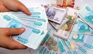 Получить кредит день в день взять кредит в сбербанке без карты сбербанка