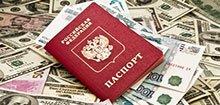 Как взять кредит по паспорту в день обращения в банк?