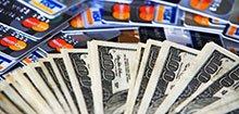 Потребительский кредит - это банковская услуга, требующая внимательного изучения