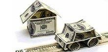 Как взять в кредит в банке товар, наличные, недвижимость или услугу