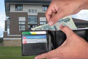 потребительский кредит под залог жилья