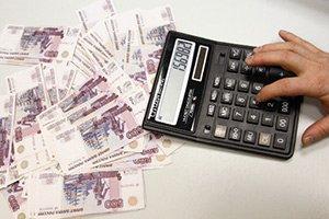 Чем отличается заём от кредита