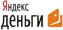 Яндекс Деньги в кредит – игра в поддавки