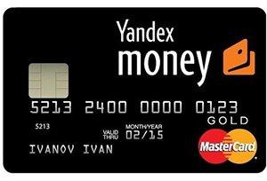 кредитная карта мегафон банка