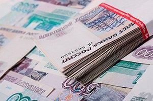 кредит наличными без поручителей