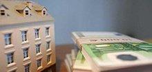 Можно ли продать ипотечную квартиру? Или немного о предпродажной подготовке заемщика