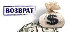 Как вернуть товар, купленный в кредит, чтобы не попасть в долговую яму?