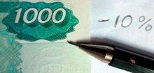 Налоговый вычет при покупке квартиры по ипотеке: понятие, задачи, цели