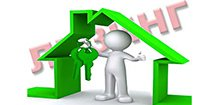 Квартира в лизинг для физических лиц – современная альтернатива ипотеке и аренде