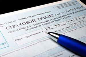 Сколько стоит вписать в страховку