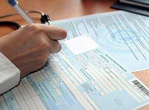 облагается ли больничный лист страховыми взносами