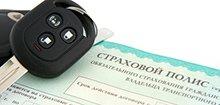 Чем грозит передача управления лицу, не вписанному в страховку?