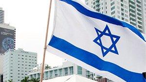 как получить израильское гражданство россиянину