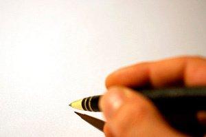 как правильно написать служебную записку