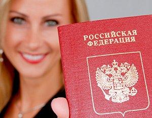 Как заполнить заявление на гражданство рф образец - порядок и регламент