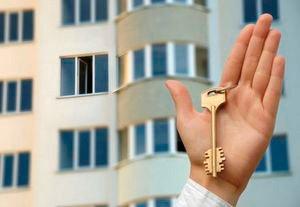 Список документов для приватизации комнаты в общежитии
