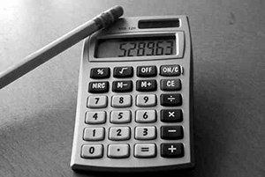 Онлайн калькулятор пени УСН - расчёт задолженности по