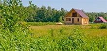 Нюансы быстрой продажи земельного участка